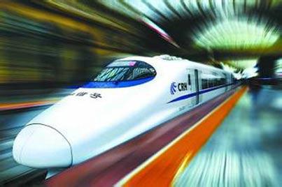 鐵路貨運改革已初見成效