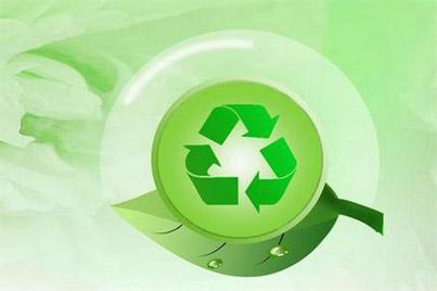 工信部印發《綠色制造2016》治理建材行業