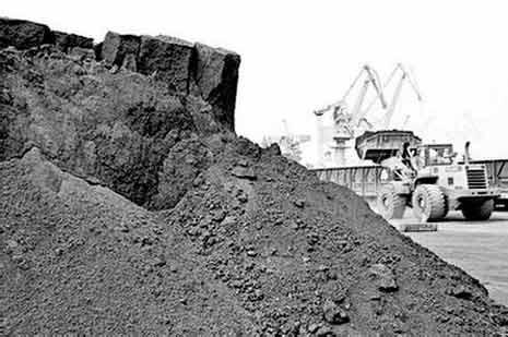Broken Hill公司完成La Paz稀土�目收�
