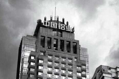 全球生产商寻求对日本买家第四季度铝升水报价110美元/吨