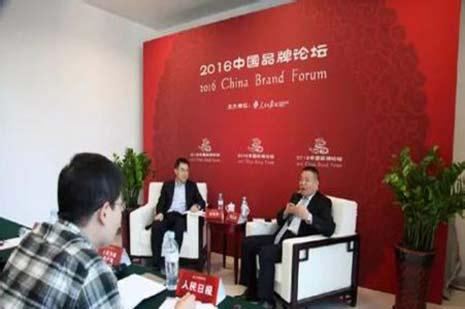 中國品牌論壇:中核獲品牌創新獎