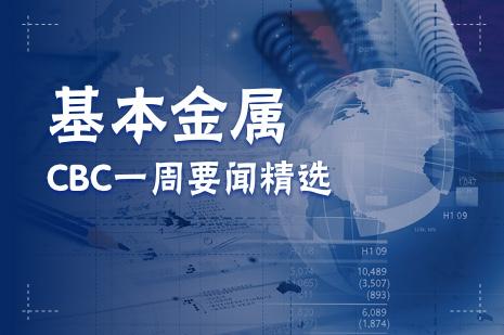 【CBC�P�c】CBC基本金�僖恢芤��精�x(8.30-9.3)