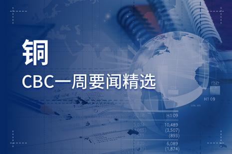 【CBC�P�c】CBC�~金�僖恢芤��精�x(8.30-9.3)
