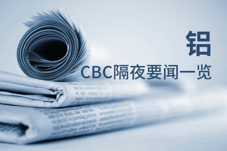 【CBC�P�c】CBC�X金�僖��晨�(2021-9-6)